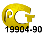 ГОСТ 19904-90